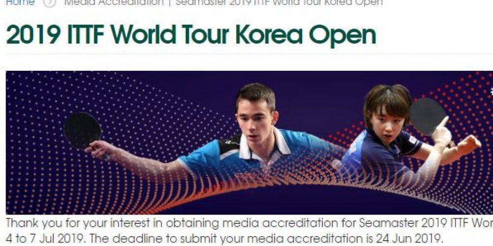 韓國公開賽對戰籤表解析