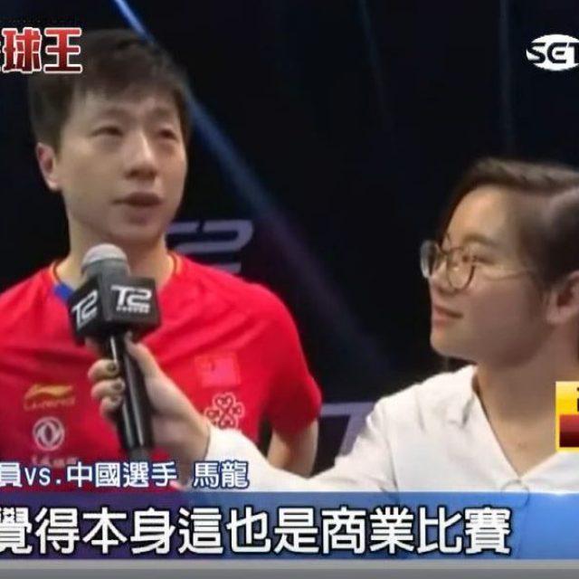 T2林昀儒與馬龍一戰