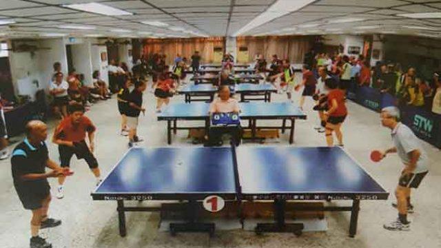 崗山仔南區老人活動中心桌球會