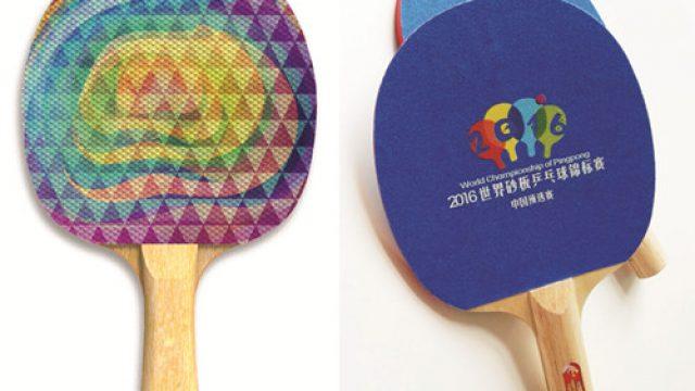 20161015台灣首屆砂板乒乓球個人賽