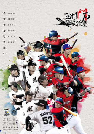 baseball自由行